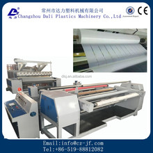 CE Certified pvc casting film production line with certificate