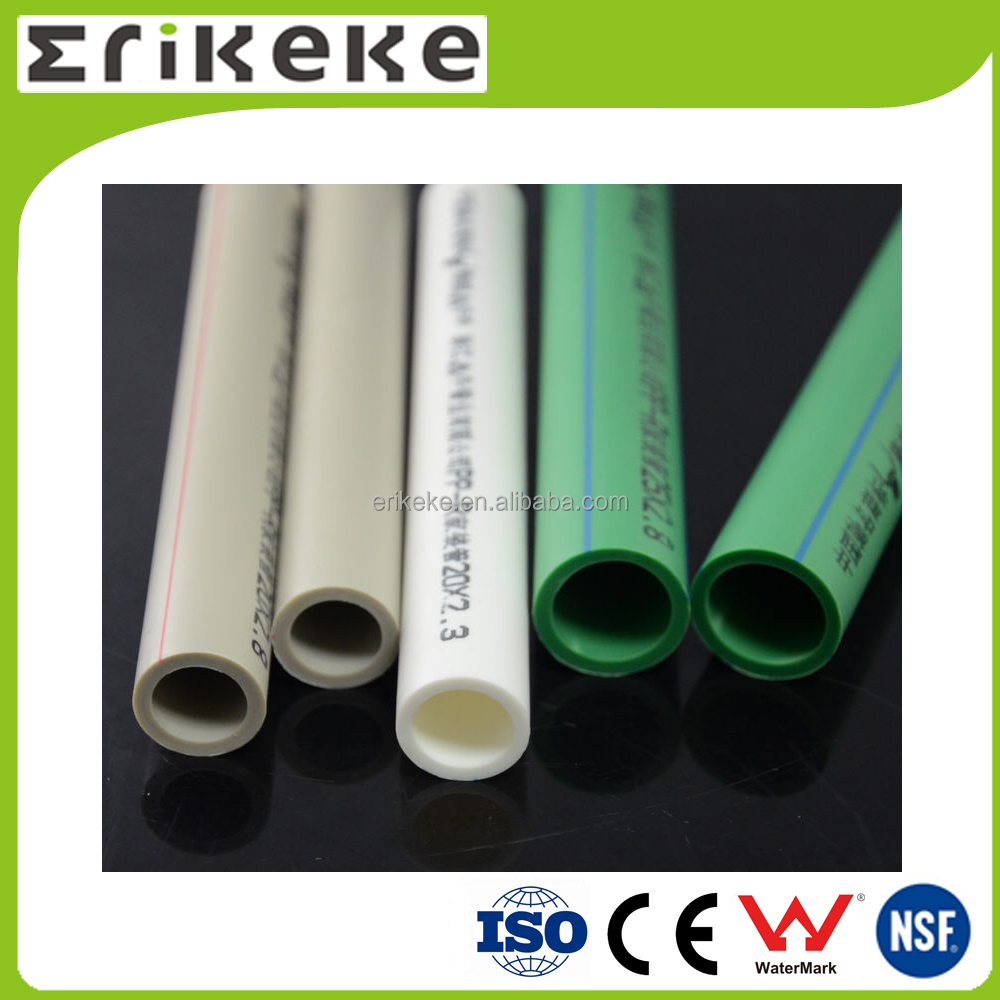 High quality cold and hot water ppr pipes germany