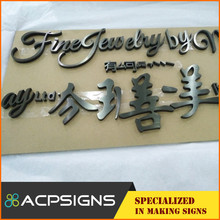 3Years warranty cheap metal lighting channel letter sign / rubber molding hydraulic press vulcanization