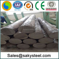 import stainless steel round bar