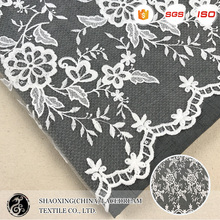 new wide varieties african london laces fabrics embroidery bridal lace fabric