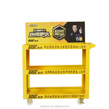 Supermarket Store Wheeled Movable Metal Plate Battery Display Rack
