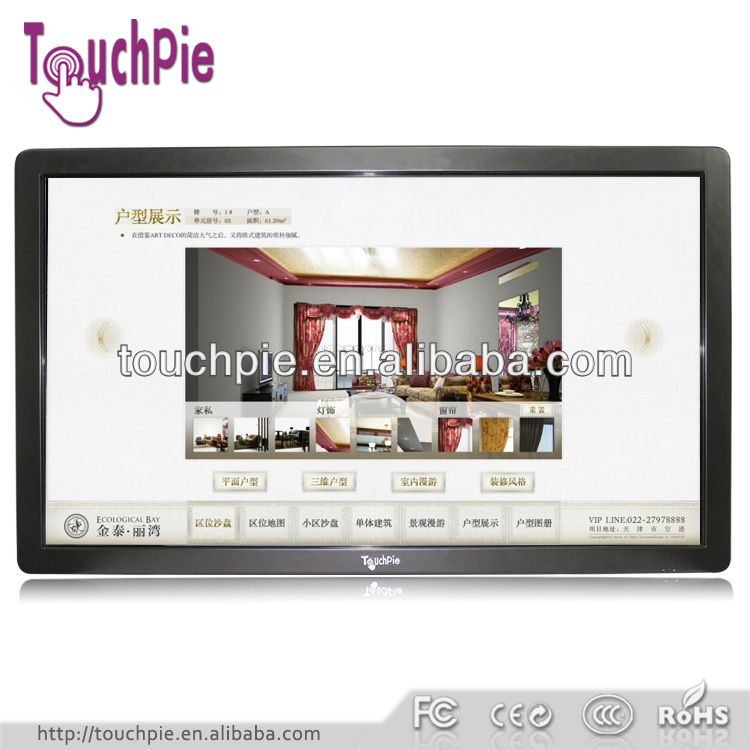 55inch wifi cheap china led tv with touchscreen