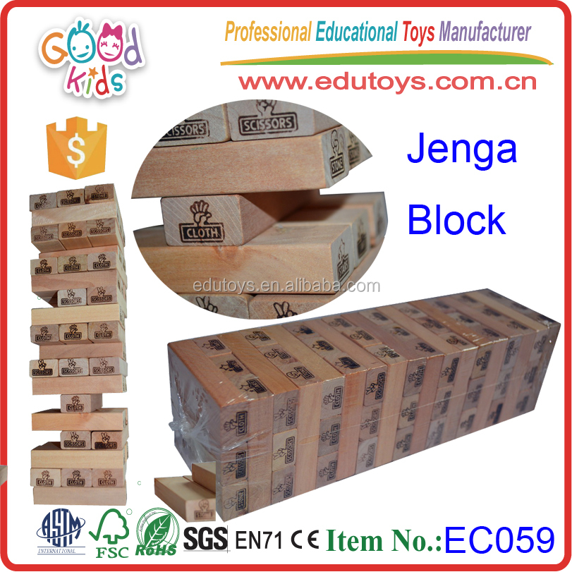High Quality 48 pcs Kids Intelligent Game Educational Wooden Jenga Block for Children