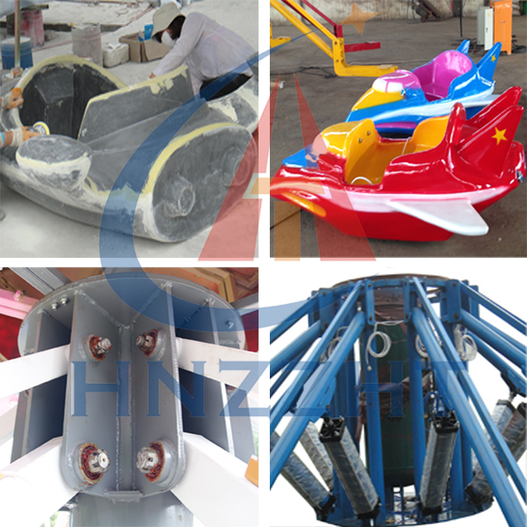 amusement park products self control plane ride for sale
