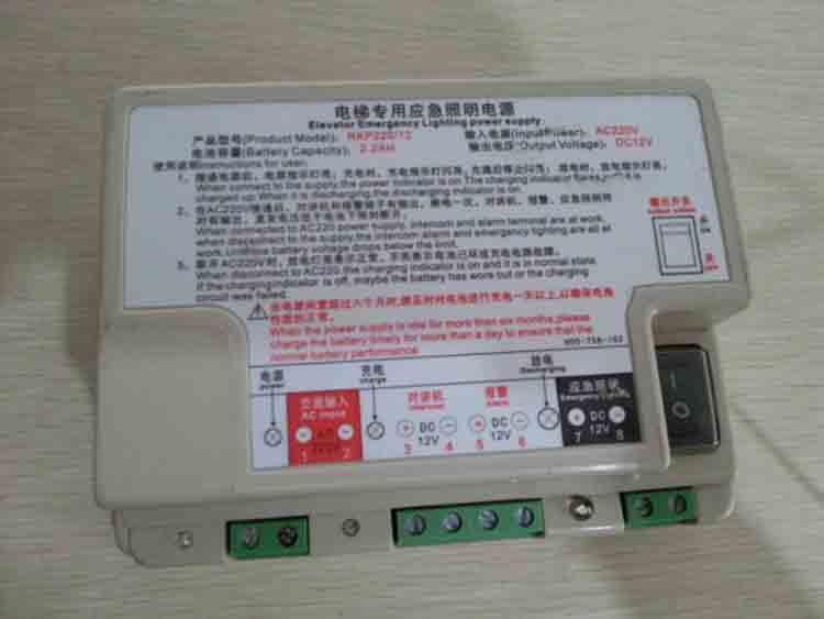 RKP220/12 AC220V DC12V 2.2AH elevator emergency lighting power supply 100% tested working