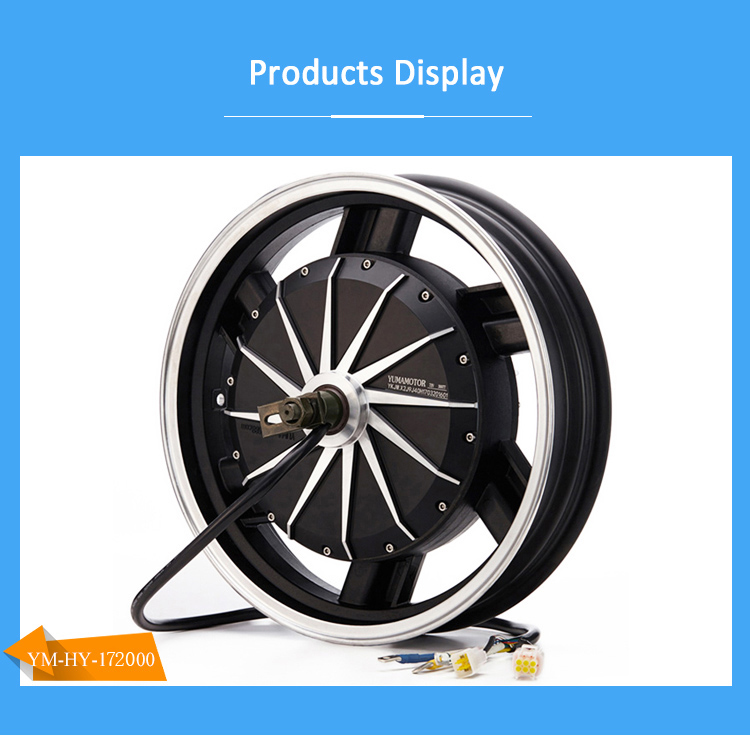 17 Inch Electric Wheel Hub Motor 8000w BLDC Hub Motor