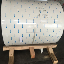 China aluminum product, painted aluminum coil for roller shutters, supplier near shanghai