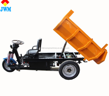 best price electric garbage truck carriage tricycle for sale