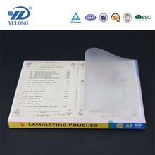 2016 new products :A3 transparent anti static laminating film pet pe