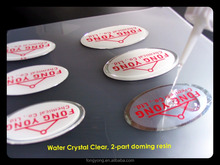 rigid type water clear epoxy doming resin AB glue for sticker doming