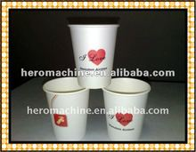 CE Standard Paper Cups Machines Production Lines