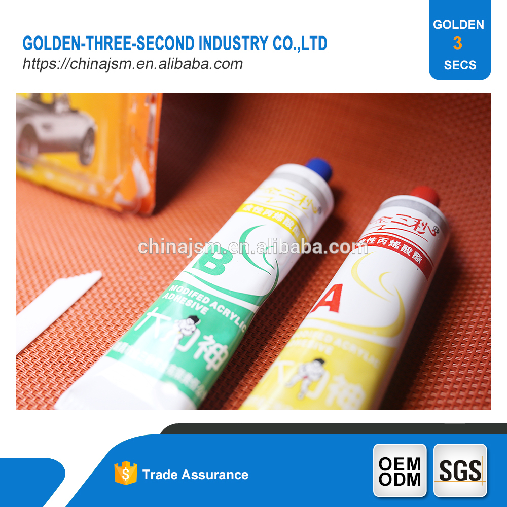 High quality 5 Minutes Set transparent glue,fish repair glue, adhesive for fabric
