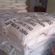 Low Prices for Soda Ash light industrial grade