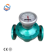 cheap Vegetable Oil Flow Meter With High Accuracy Made In China