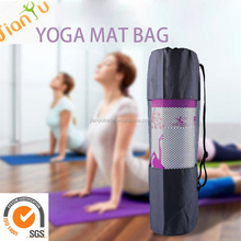 2018 Wholesale High quality Eco-friendly Yoga Mat Bag with Custom Logo