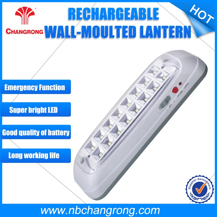 China 2016 Rechargeable Led lights emergency Lights with Logo printed