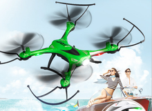 Factory Price highly Reliable JJRC H31 Waterproof Drone in China Shenzhen