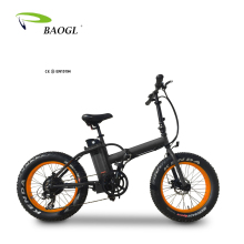 CE 48V aluminimu alloy 20 inch folding electric bike