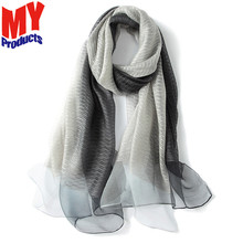 Borong shawl famous designer scarf scarves soccer