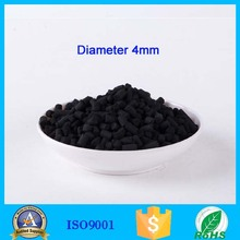 4mm pellets coal based activated carbon for biogas plant