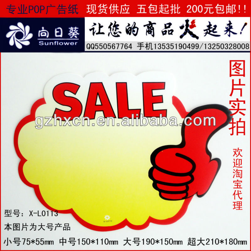 Spot Color Printed Promotional Paper Card for Sales