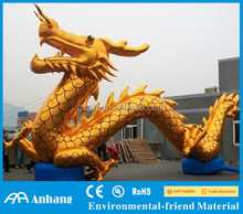 Golden Inflatable Loong Cartoon for Advertising Decoration