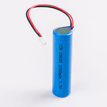 18650 3.7V 2200 to 3500mAh Rechargeable Battery