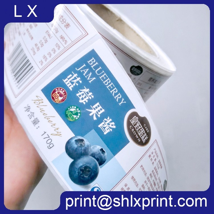Custom Printed Adhesive Blueberry Jam Bottle Label
