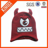 Wholesale free knitting patterns knitted animal hat