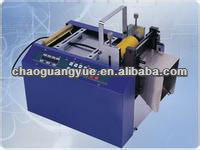rubber band production machine /rubber tube cutting machine