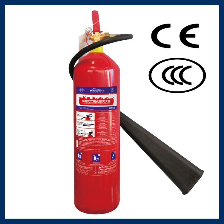 5KG CO2 carbon Dioxide FIRE EXTINGUISHERS