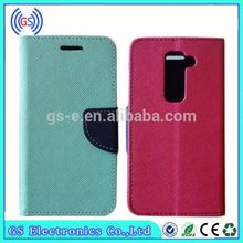 Best selling 2014 new leather cases for lg g2,for lg g2 leather case leather mobile phone case