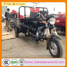 2014 china tricycle damp interchange wheels trike gas motor scooters/cheap 3 wheel car for sale $720