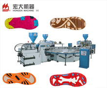 shoe sole moulding machine price