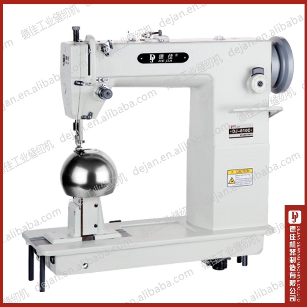 Wig Argued Making DJ 810C Self-Lubrication Direct-Drive Motor Needle Sewing Machine