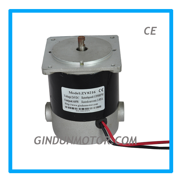 Hot selling electric wheelchair dc motor zy8216 buy for We buy electric motors