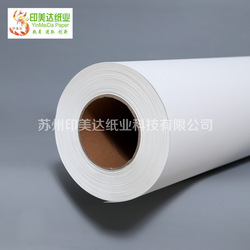 Quality Assurance sticker heat transfer paper