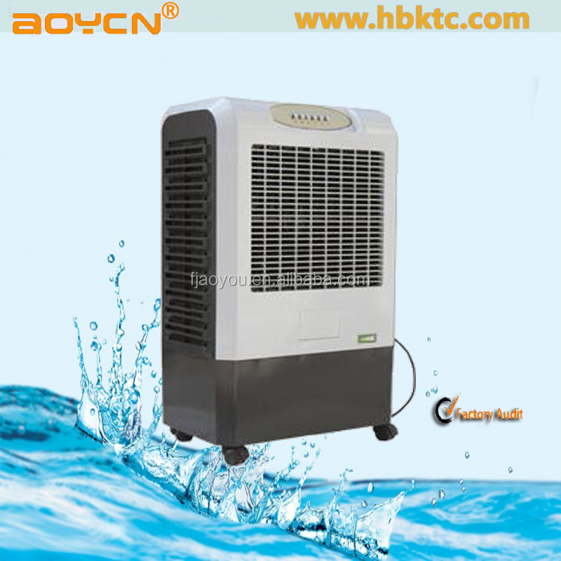 22O volt water air cooling conditioner fan