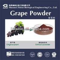 ISO HALAL certificate water_solulbe powdered grape juice
