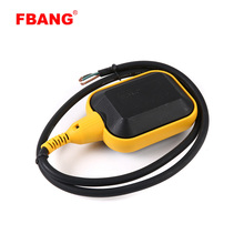 Yellow blue square 220v pressure float switch with cable