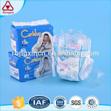Super Absorbency Ultra Thick Adult Baby Diaper Disposable Couche Bebe