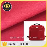 China Wholesale Factory Price High Quality 100% Polyester 600D Denier Waterproof Oxford School Backpack Bag Fabric Material