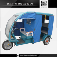 tyre passenger auto e rickshaw with cheap price