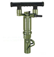 Y series Rock Drilling hand held digging equipment