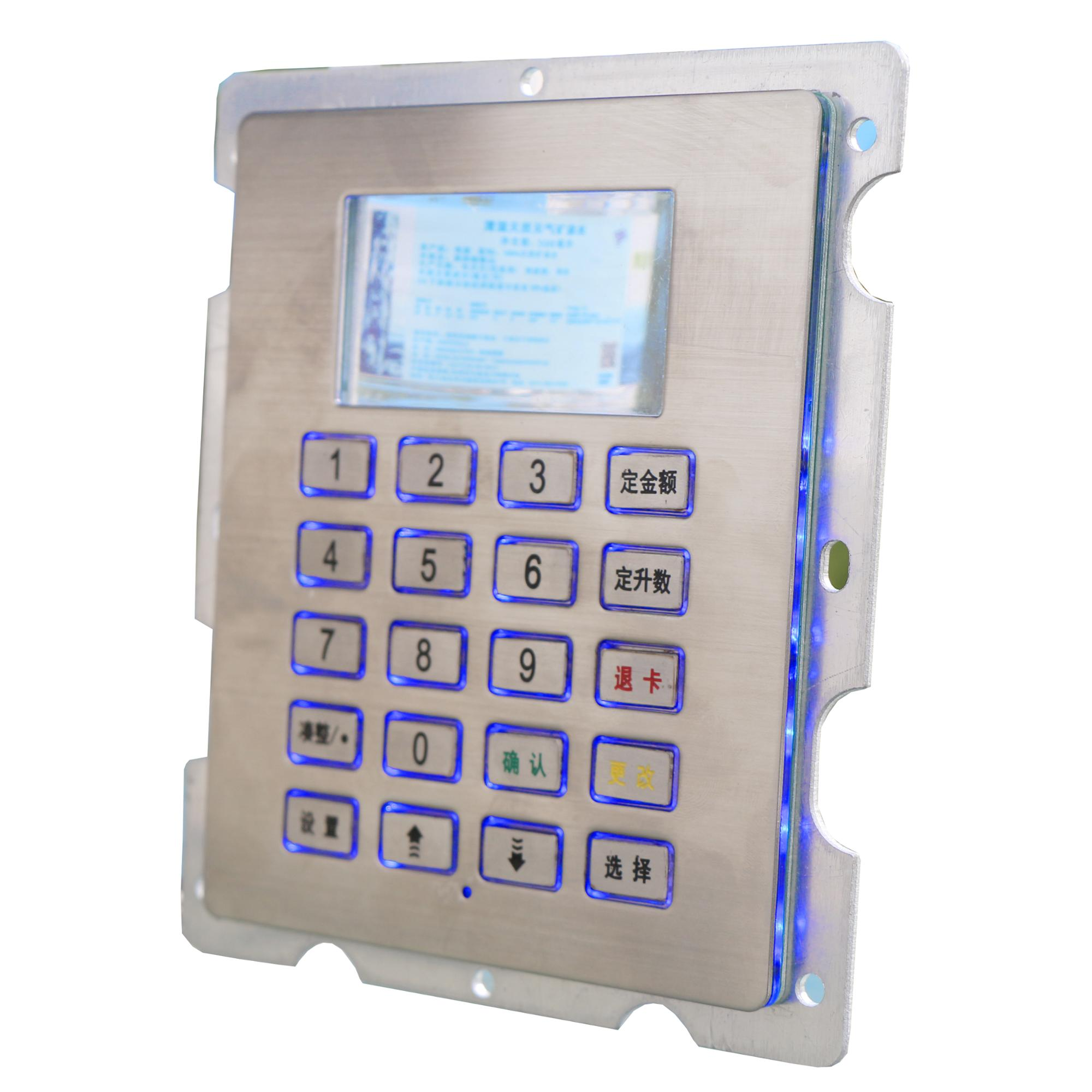 ip65 4x5 waterproof usb numeric matrix telephone keypad 4x4