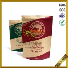 paper plastic bag for dried mango packaging