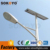 China Supplier Factory Price solar street light 60w led lighting road lamp