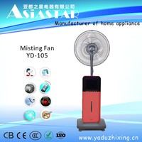 ultrasonic humidifier fan/air humidifier fan/water misting fan