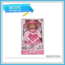 Fashion Design 18 Inch Baby Doll That Cries